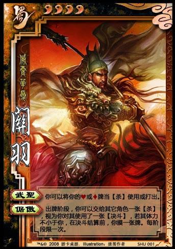 Guan Yu 5