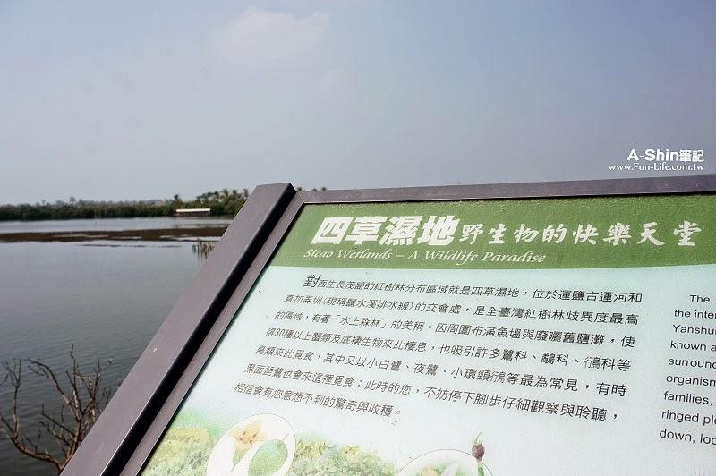 台江國家公園自行車道-35