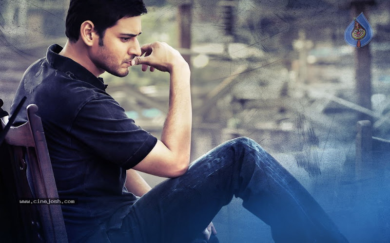 Mahesh Babu Businessman Movie First Look Wallpapers