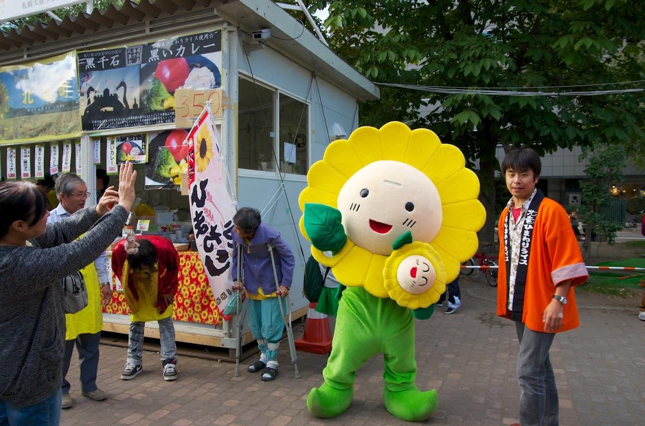 大人気の北竜町キャラクター「ひまわり咲ちゃん」
