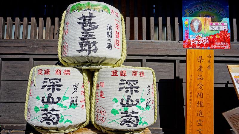 飛騨高山 さんまち 写真4