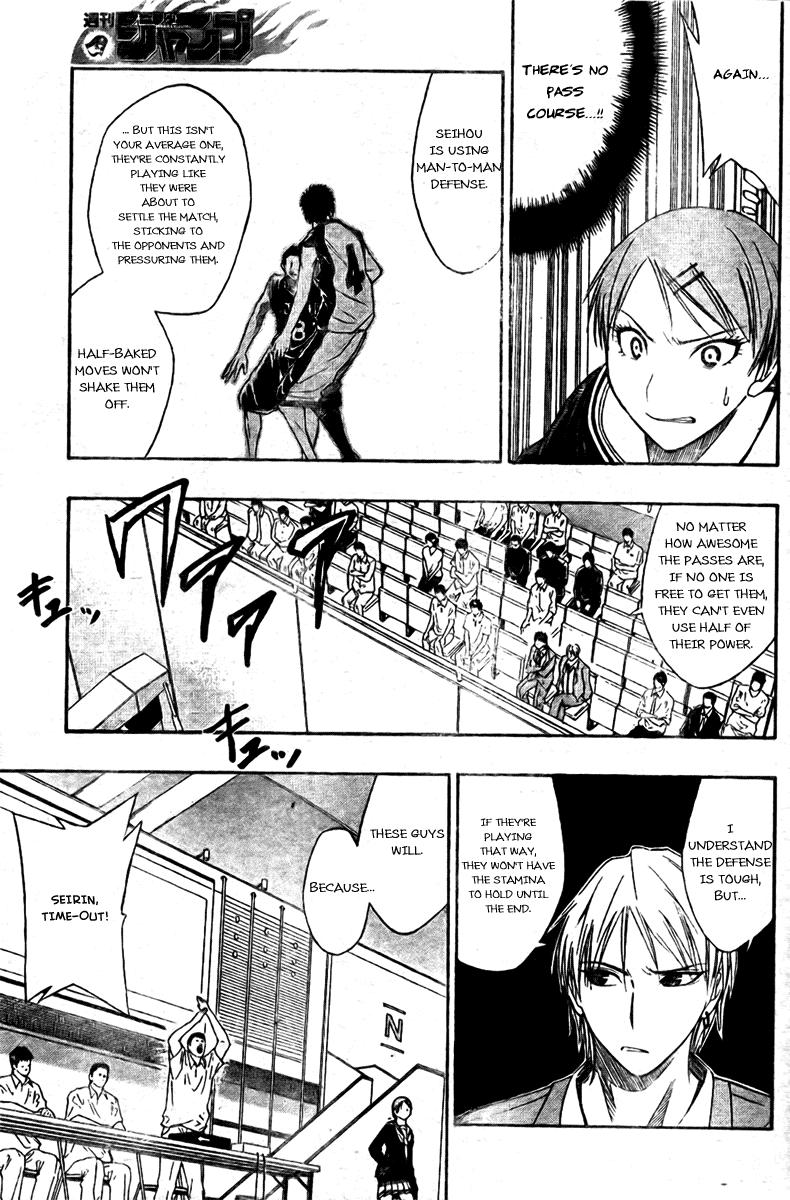 Kuruko no Basket Manga Chapter 20 - Image 13