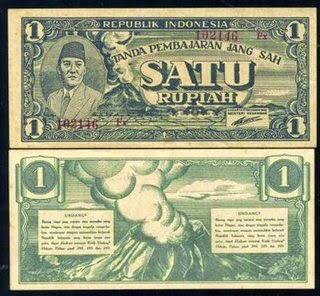 gambar uang kuno 1 rupiah