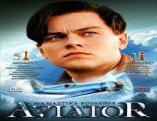 مشاهدة فيلم The Aviator