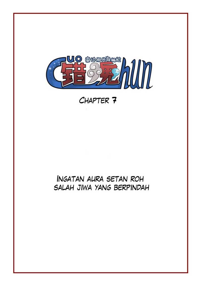 Dilarang COPAS - situs resmi www.mangacanblog.com - Komik wrong soul 007 8 Indonesia wrong soul 007 Terbaru |Baca Manga Komik Indonesia|Mangacan