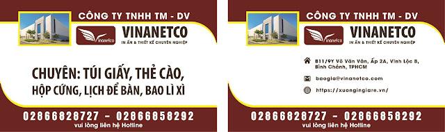 Sample Name Card - Code : namecard047