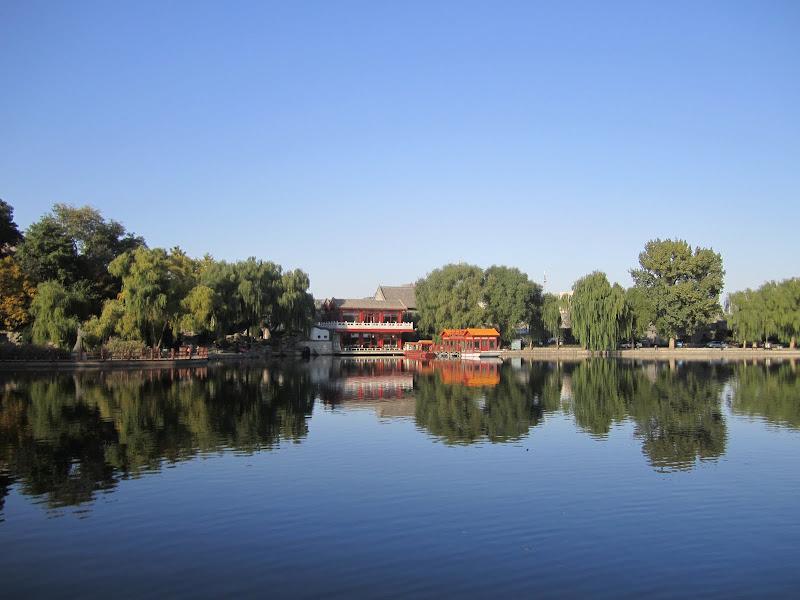Xihai lake in Beijing