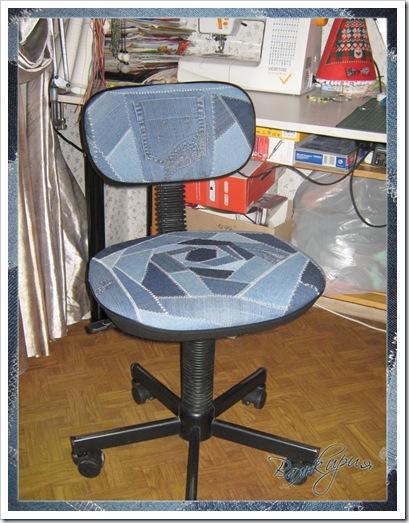 стул-new