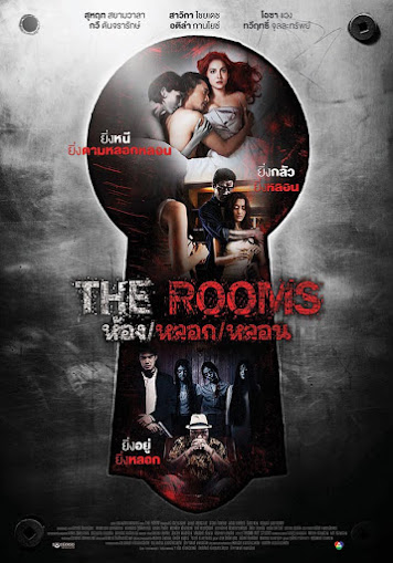 The room ห้องหลอกหลอน HD [พากย์ไทย]