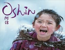 فيلم Oshin