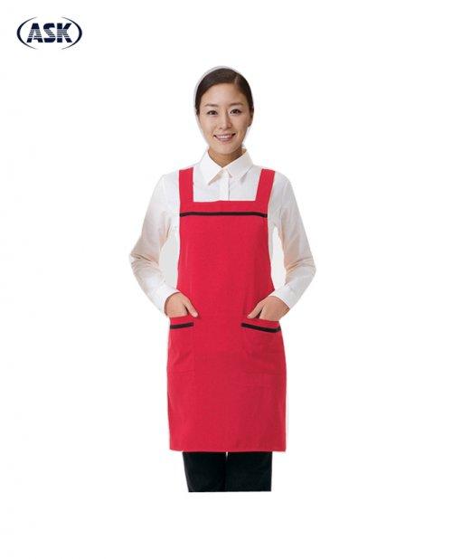 Trang phục Bếp #18