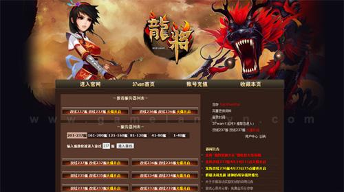 Hướng dẫn đăng ký Long Tướng phiên bản Trung Quốc