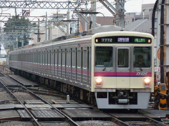 京王電鉄 急行多摩動物公園行き2 7000系LED(土日2本運行)