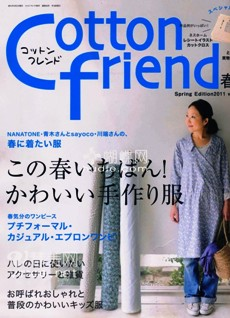 Cotton Friend №38 Spring 2011