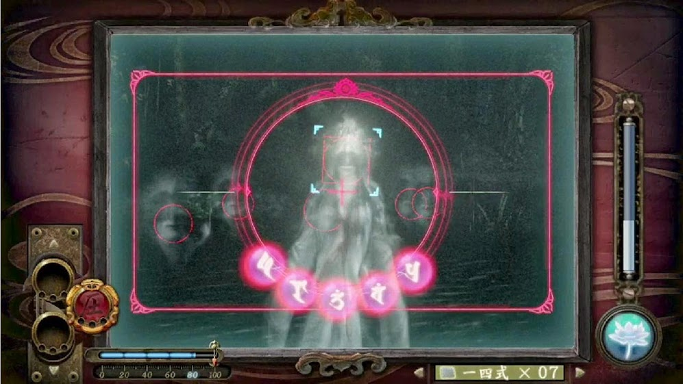 fatal-frame-wiiu-kopodo-news-noticias-nintendo-Fatal Frame: The Raven Haired Shrine Maiden