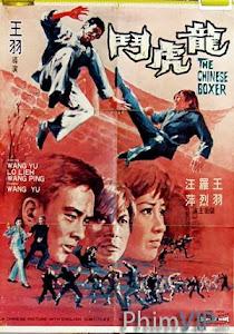 Long Tranh Hổ Đấu - The Chinese Boxer poster