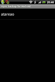 rsync_android_ubuntu_10