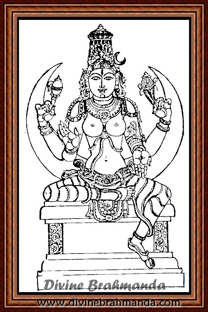 Soundarya Lahari Sloka, Yantra & Goddess For Divine Knowledge - 98