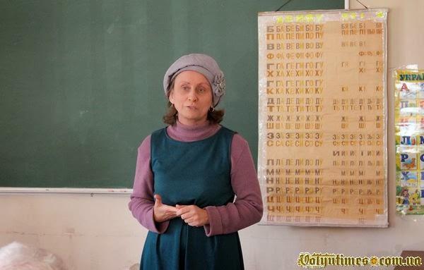 Лікар-реабілітолог Олена Медведчук