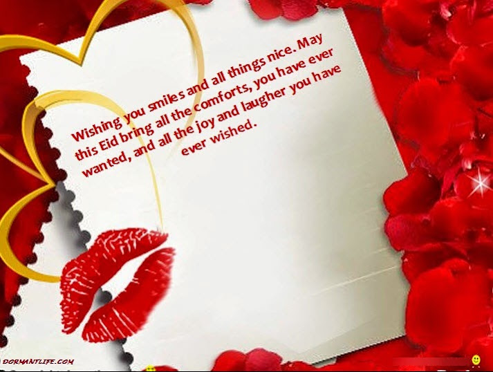 Latest happy eid greeting cards 2014 2015 - Eid Ul Fitr 2014: Greeting, Cards And SMS