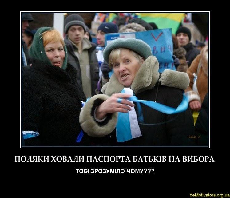 Законопроект о местном самоуправлении на Донбассе соответствует интересам Украины, - политологи - Цензор.НЕТ 2637