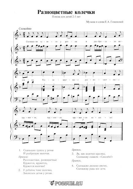 А ЕВТОДЬЕВА ДЕТСКИЕ ПЕСНИ СКАЧАТЬ БЕСПЛАТНО