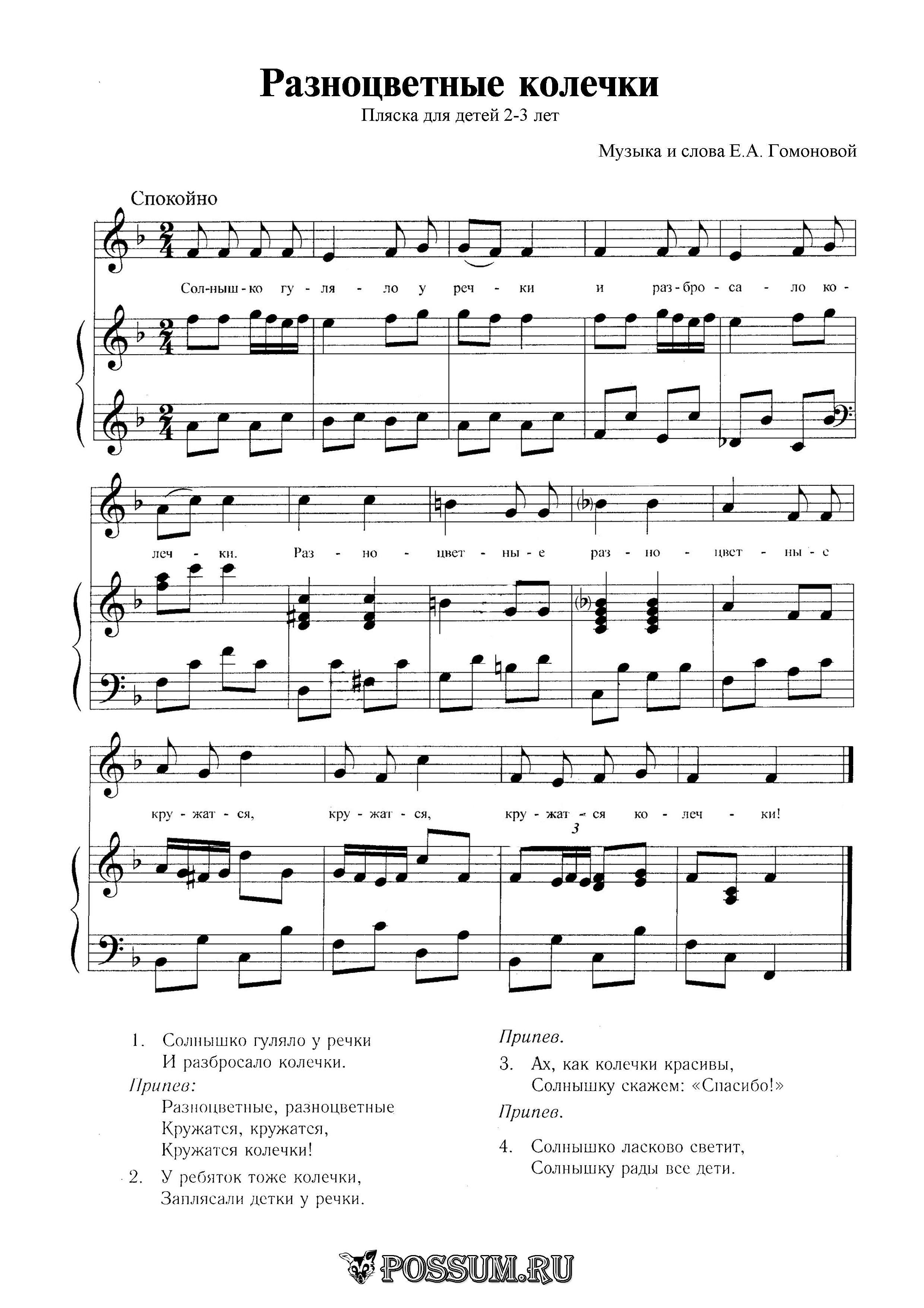 Голенищев-Кутузов-Смоленский рпщноцветные лимточки муз евтодьевой млушать предметов