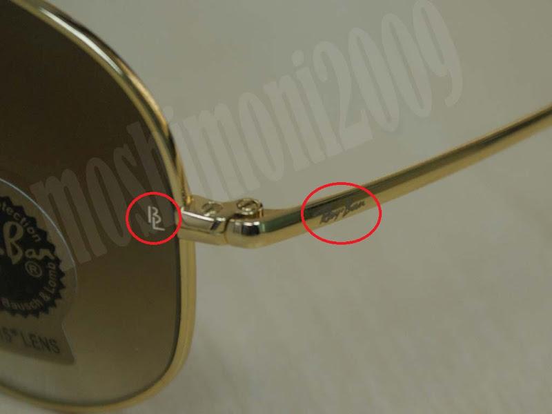 Détail de la gravure BL et de l`inscription Ray-Ban sur la brache fausse ray ban aviator diamond