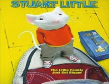 فيلم Stuart Little