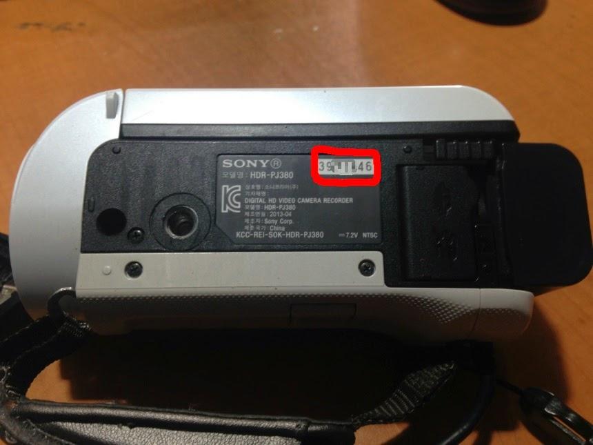 소니 캠코더의 시리얼 번호 위치 확인하기