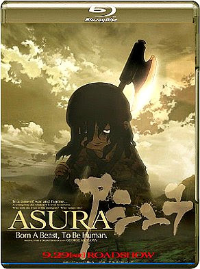 Filme Poster Asura BDRip XviD & RMVB Legendado