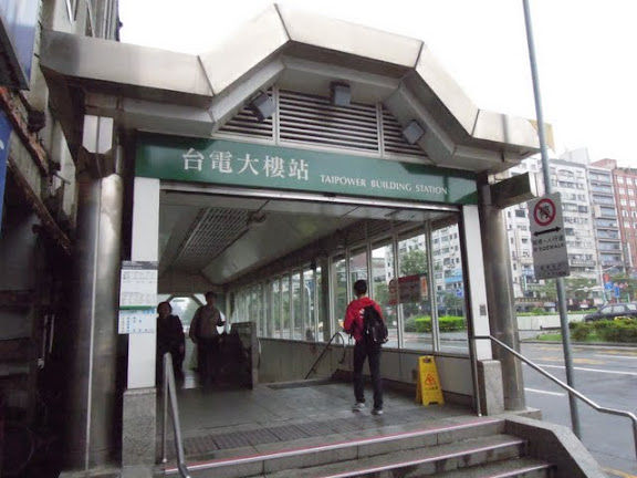 台電大樓站的出口