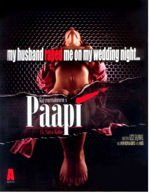 Poster Of Hindi Movie Paapi: Ek Satya Katha (2013) Free Download Full New Hindi Movie Watch Online At alldownloads4u.com