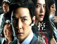 فيلم Control