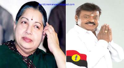 விஜய்காந்த் + ஜெயலலிதா