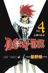 D.Gray Man Tomo 04