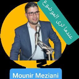 Mounir Meziani picture