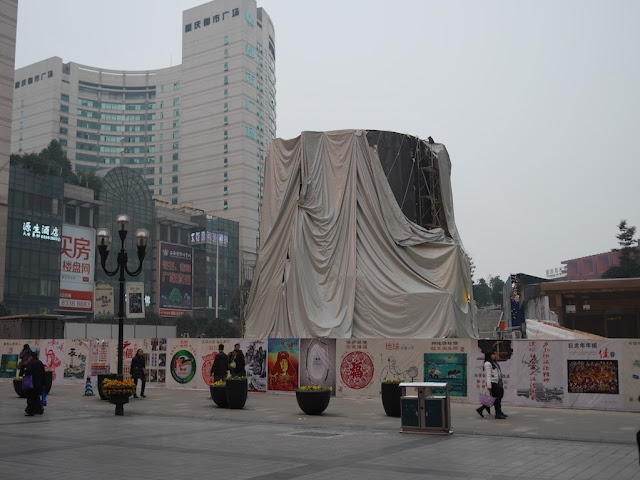 covered entrance to Jiefangbei Apple Store in Chongqing