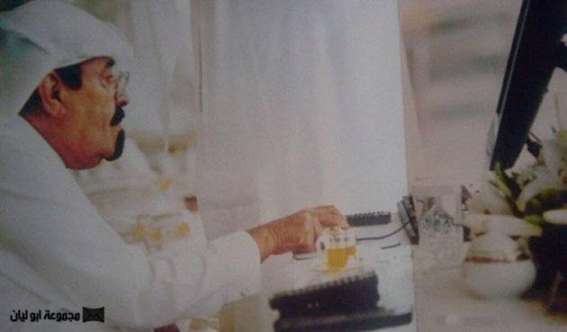 البوم الملك عبدالله الشخصي image019.jpg