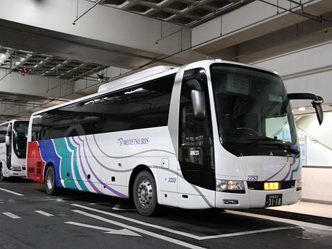 名鉄バス「名古屋新宿線」Sクラスシート車 2253