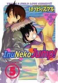 Inu Neko Jump