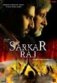 download mp3 songs of Sarkar Raj