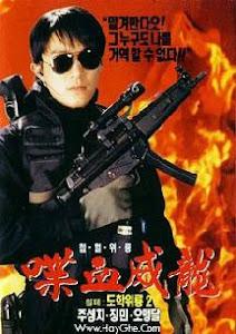 Đặc Cảnh Uy Long (1-2-3) - Fight Back To School (1-2-3) poster
