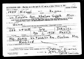 Michael Kamens draft card WWII