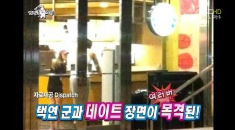 Jessica เปิดอก คุยเรื่องข่าวคบกับ Taecyeon