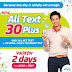 How to Register to Smart Prepaid All Text 30 Plus Promo