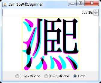 HexFormatterSpinner.png