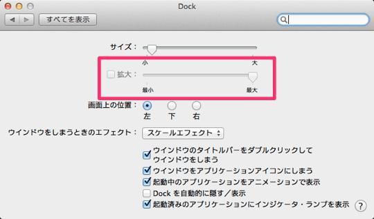 finder_hack20