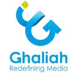 Ghaliah logo