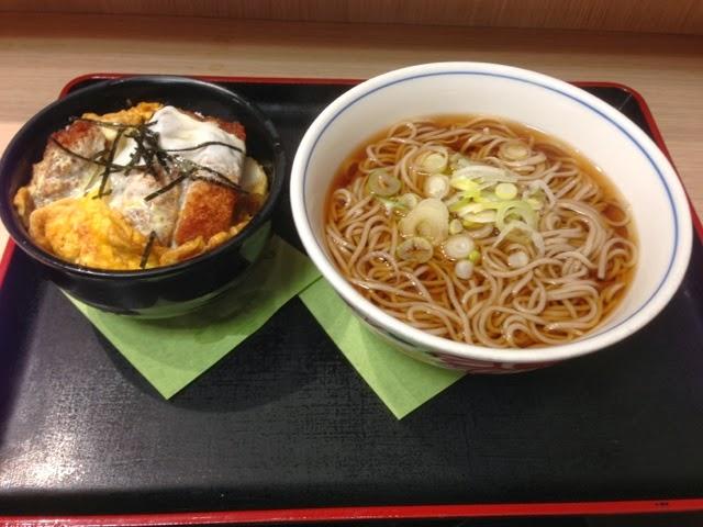 Tokyo Station: Vending Machine Japanese Noodles, Tokyo, Japan - ijustwantfood.com ...